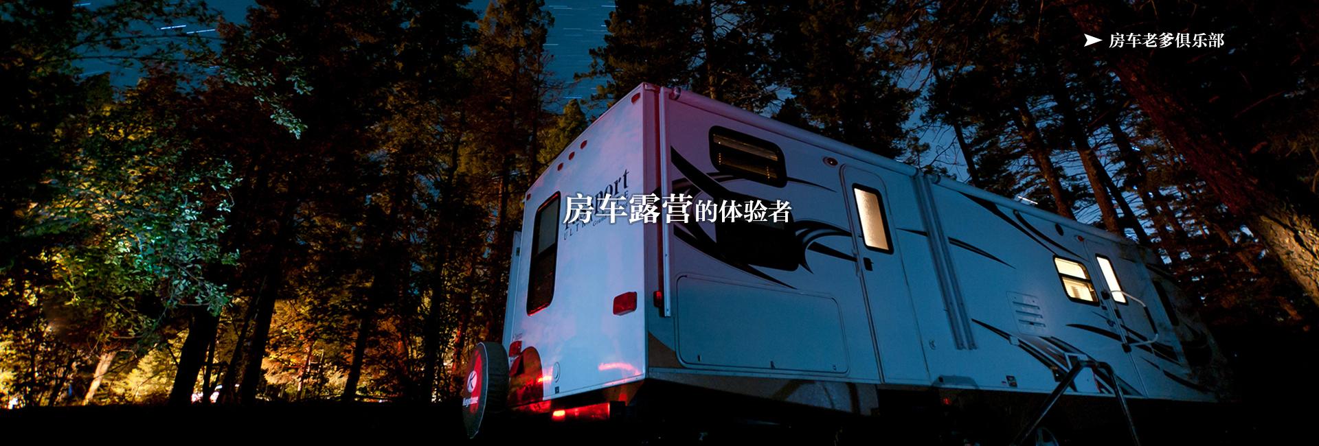 亚虎娱乐官网_亚虎娱乐官网注册_亚虎娱乐手机网页版_亚虎娱乐手机网页版老爹.jpg
