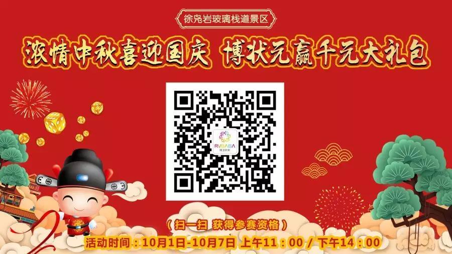 亚虎娱乐手机网页版官方网站下载安装