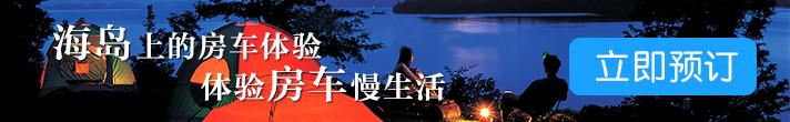 亚虎娱乐手机_奥蓝途双鱼岛亚虎娱乐手机网页版度假营地.jpg