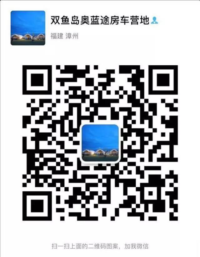 亚虎娱乐手机_微信图片_20180116141419.jpg